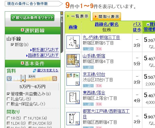 yahoo-sinjuku-5-6.jpg